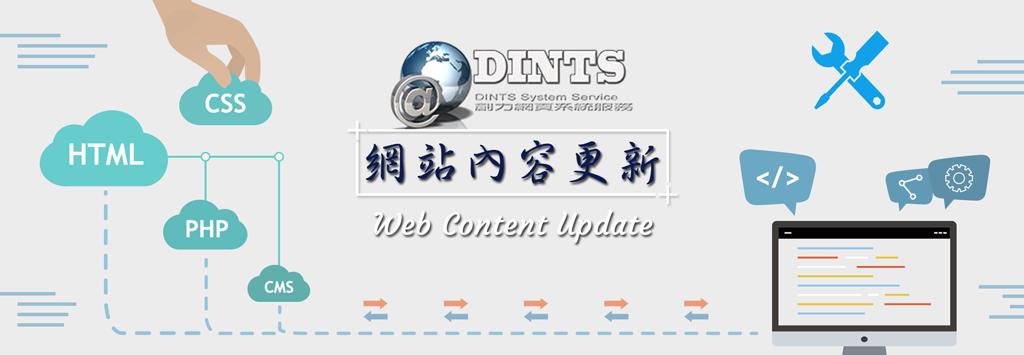web_Content_banner
